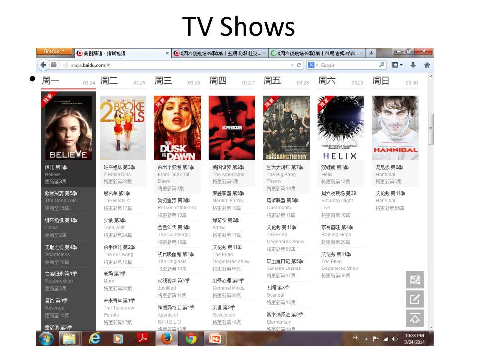 TV Shows http://tv.sohu.com/drama/us