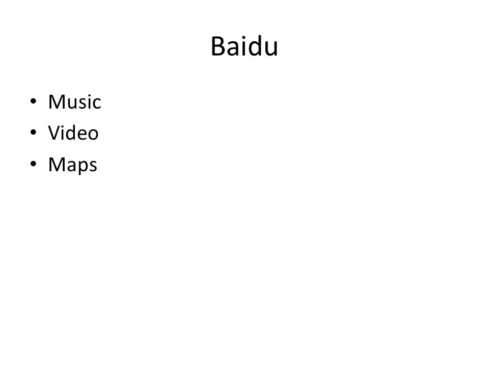 Listen to Any Music Go to www.baidu.com, and click on musicwww.baidu.com