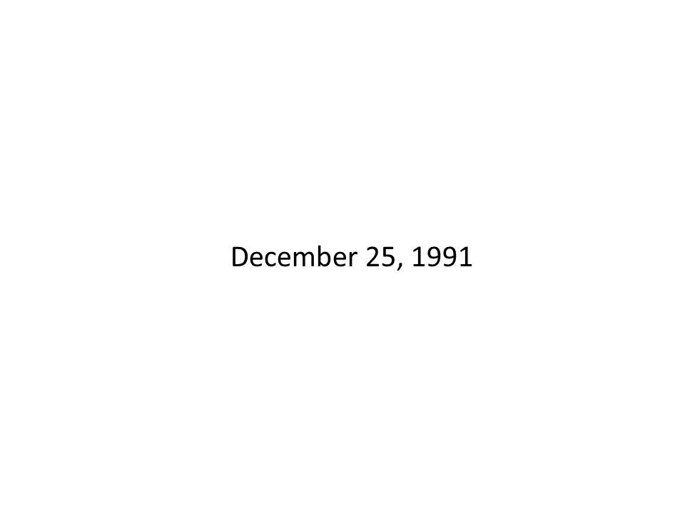 December 25, 1991