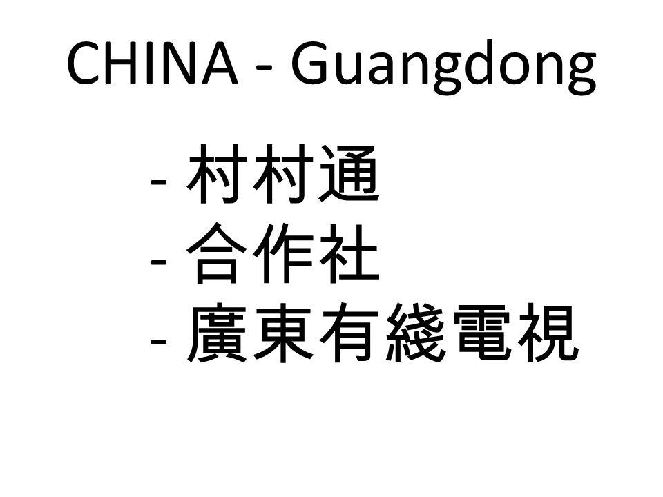 CHINA - Guangdong -