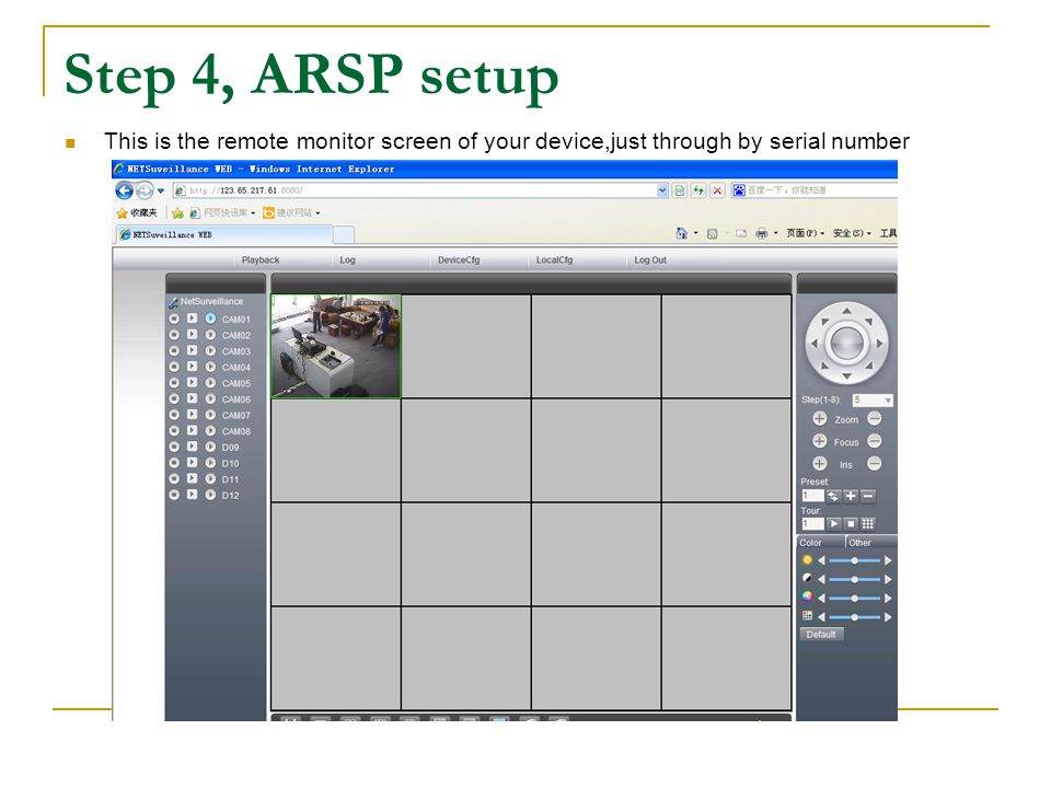 Step 4, ARSP setup This is the remote monitor screen of your device,just through by serial number
