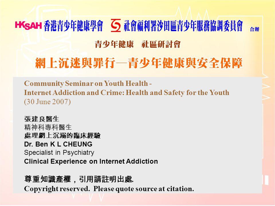 Internet Addiction Dr Ben Cheung