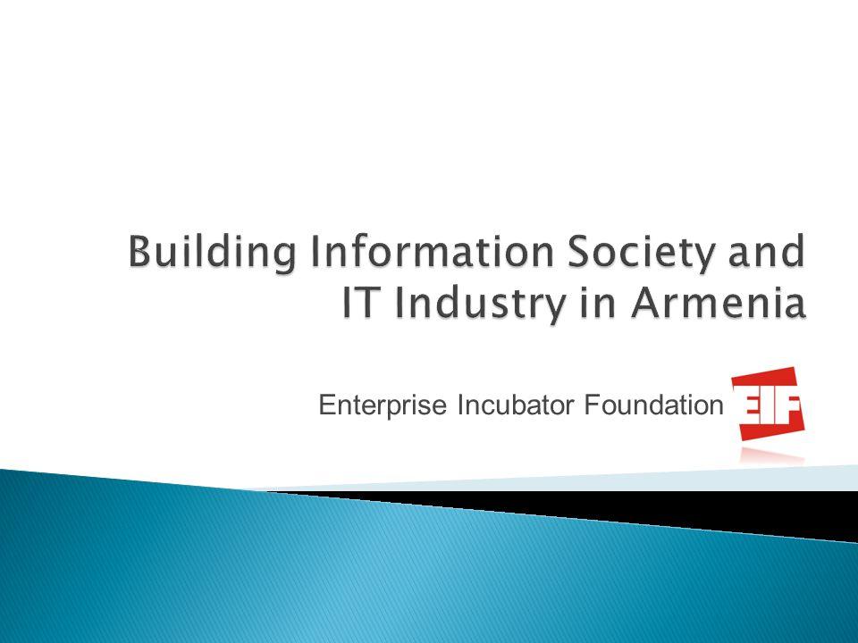 Enterprise Incubator Foundation