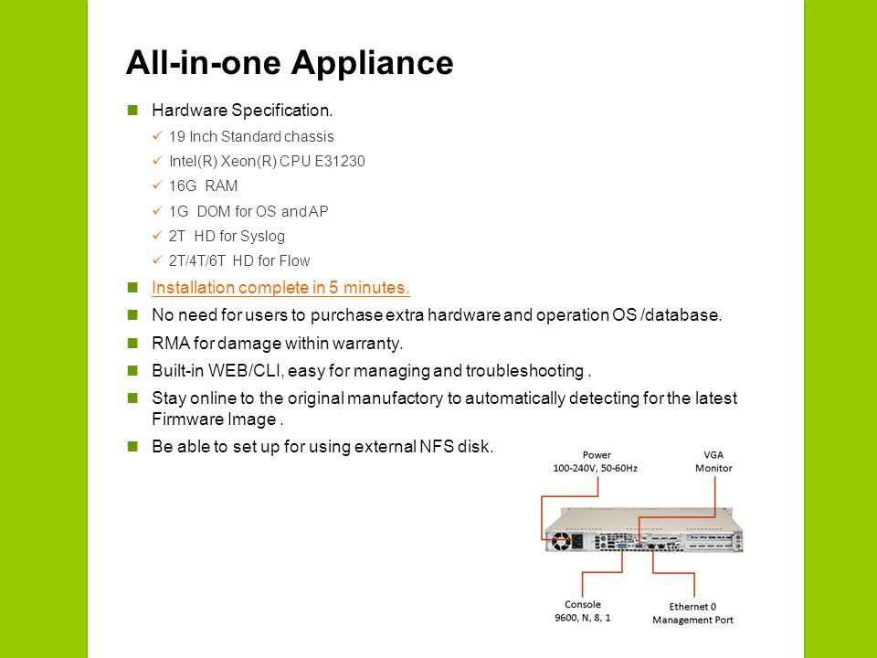 All-in-one Appliance Hardware Specification.