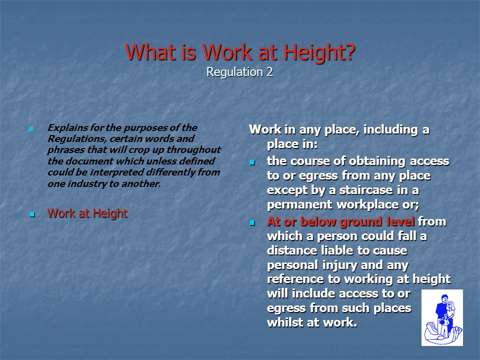 What is Work at Height.