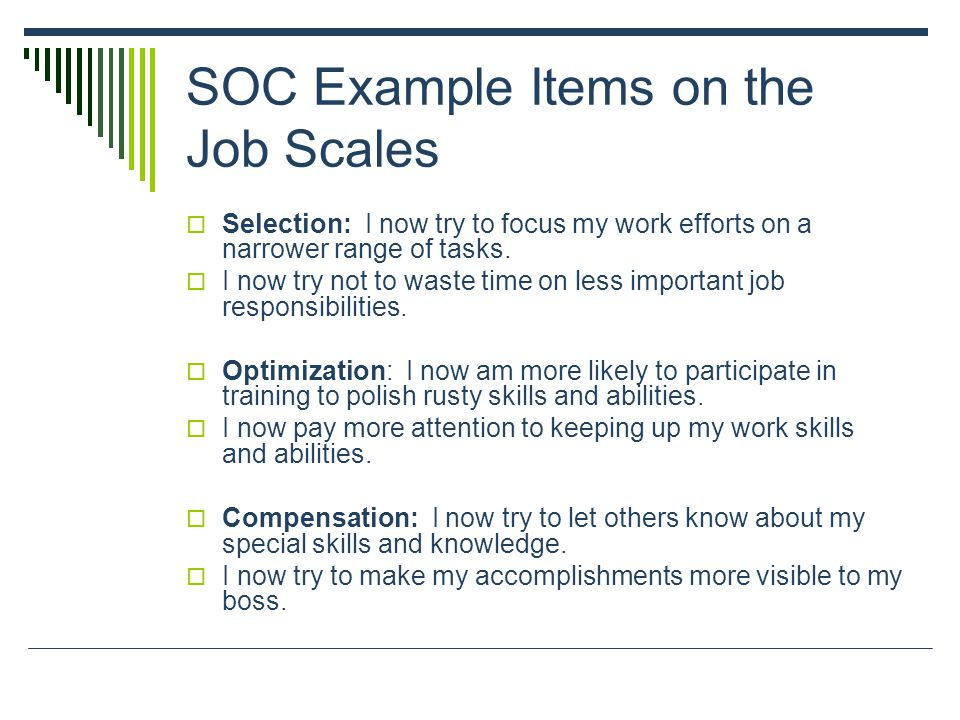 SOC Example Items on the Job Scales Selection: I now try to focus my work efforts on a narrower range of tasks.