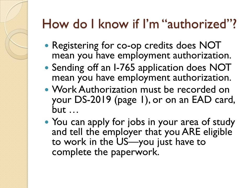 How do I know if Im authorized.
