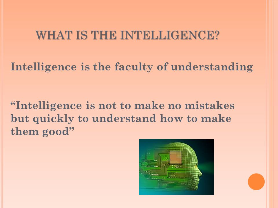 WHAT IS THE ARTIFICIAL INTELLIGENCE.