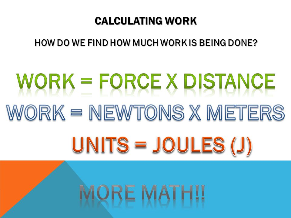 CALCULATING WORK HOW DO WE FIND HOW MUCH WORK IS BEING DONE?
