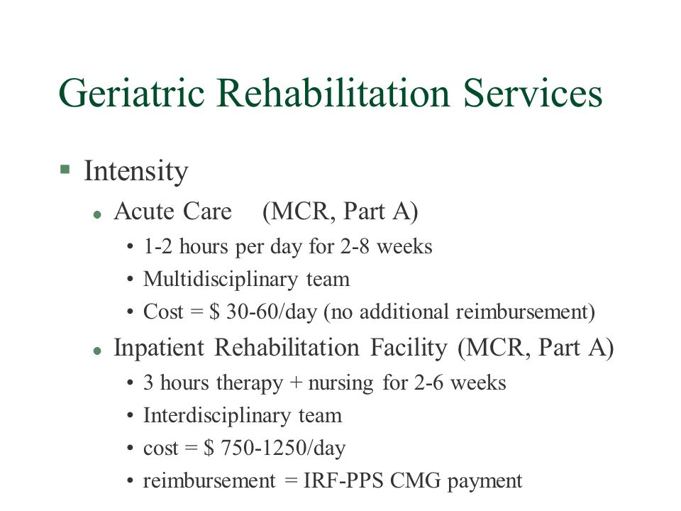 Amputee Rehabilitation §More than 50,000 amputations annually.