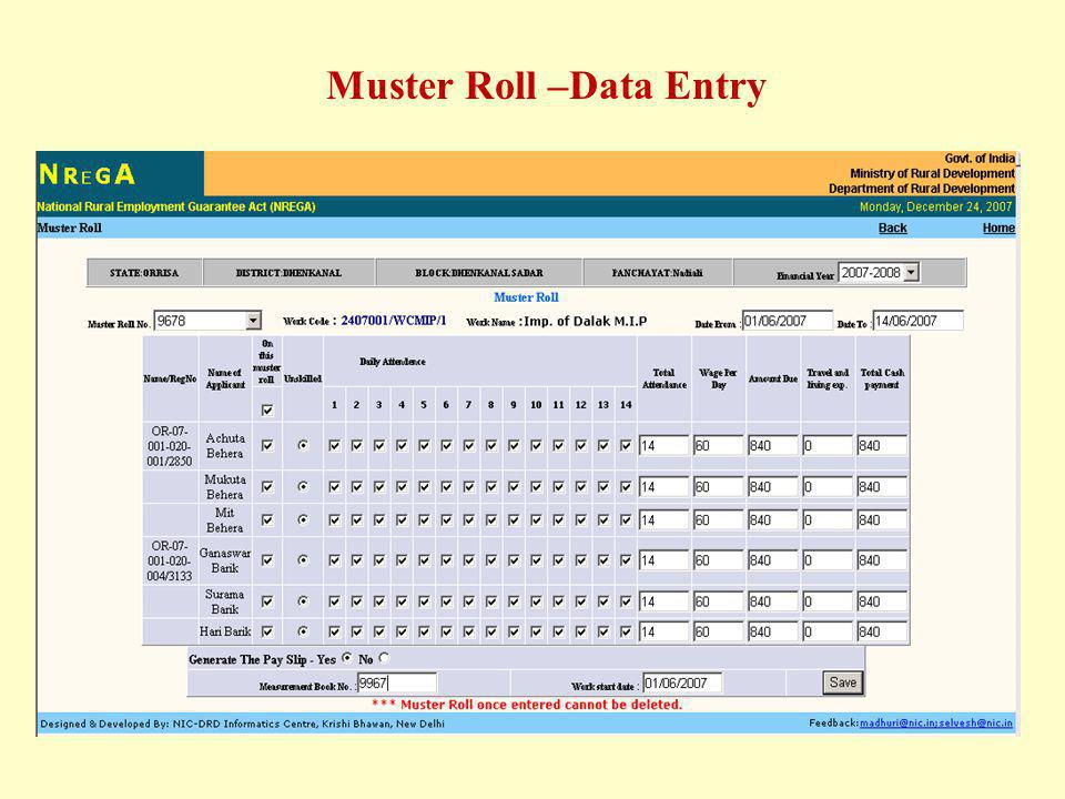 Muster Roll –Data Entry