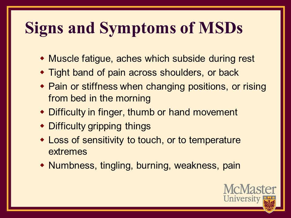 MSDs Joints (connect bone to bone)--repetitive forceful movements can result in softened cartilage which can lead to growths, degenerative disc disease, osteoarthritis Muscles (provide the force to perform a tasksqueeze and relax)-if contraction is prolonged, blood flow is reduced and waste is not removed fast enough or if not enough rest---muscle irritation, injury and pain Tendons (fiber muscles attaching muscles to bones)(hand, wrist, forearm, elbow, shoulder i.e.