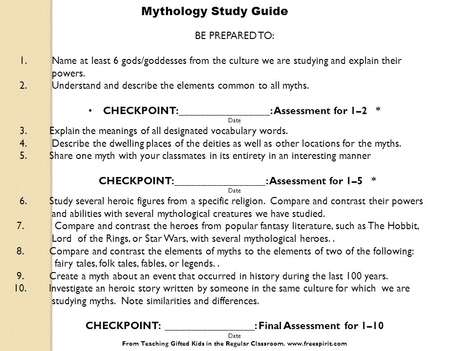 Mythology Study Guide BE PREPARED TO: 1.Name at least 6 gods/goddesses from the culture we are studying and explain their powers.