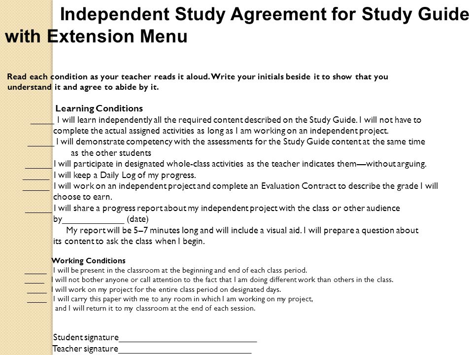 Independent Study Agreement for Study Guide with Extension Menu Read each condition as your teacher reads it aloud. Write your initials beside it to s