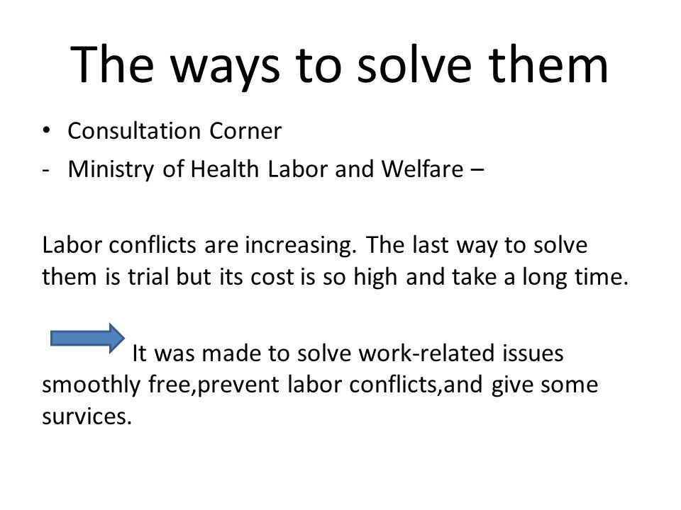The ways to solve them Consultation Corner -Ministry of Health Labor and Welfare – Labor conflicts are increasing. The last way to solve them is trial