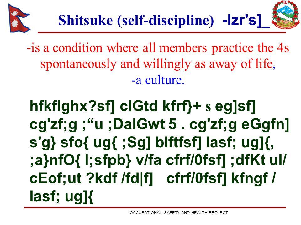 Shitsuke (self-discipline) -lzr's]_ hfkflghx?sf] clGtd kfrf}+ s eg]sf] cg'zf;g ;u ;DalGwt 5. cg'zf;g eGgfn] s'g} sfo{ ug{ ;Sg] bIftfsf] lasf; ug]{, ;a