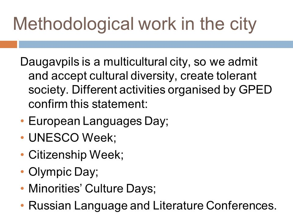 Methodological work in the city Daugavpils is a multicultural city, so we admit and accept cultural diversity, create tolerant society. Different acti