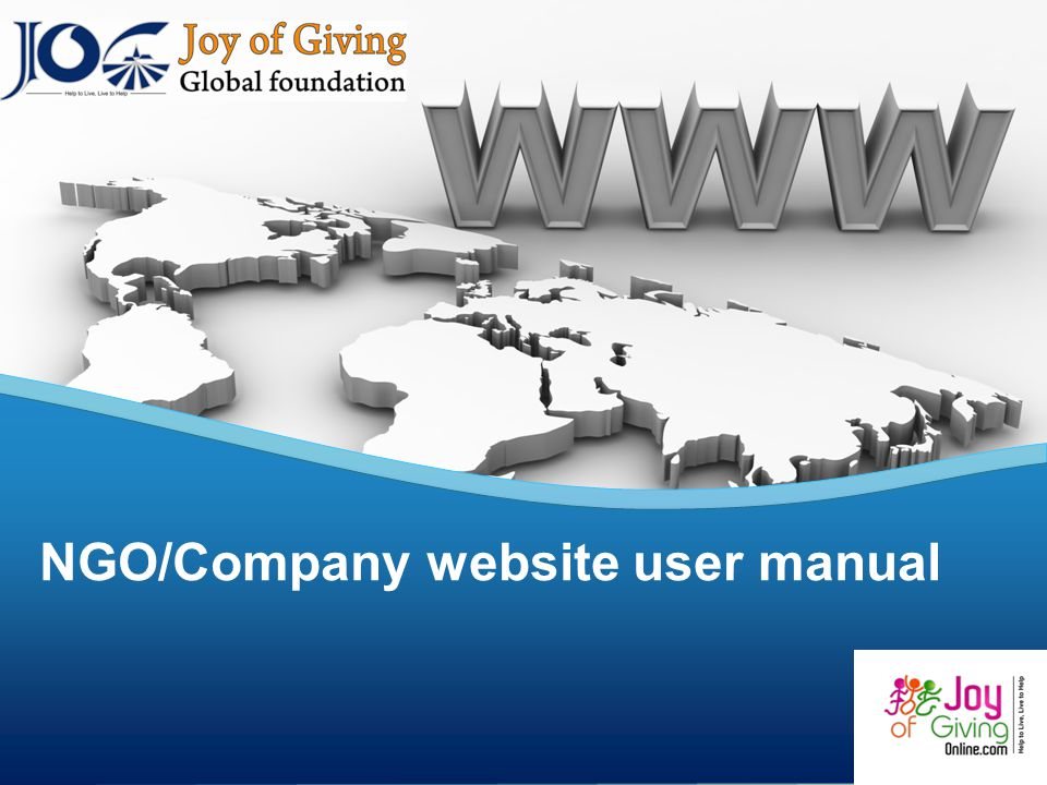 NGO/Company website user manual