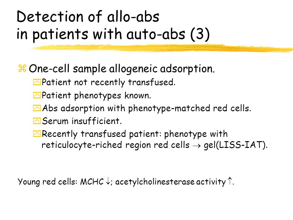 Detection of allo-abs in patients with auto-abs (3) zOne-cell sample allogeneic adsorption. yPatient not recently transfused. yPatient phenotypes know