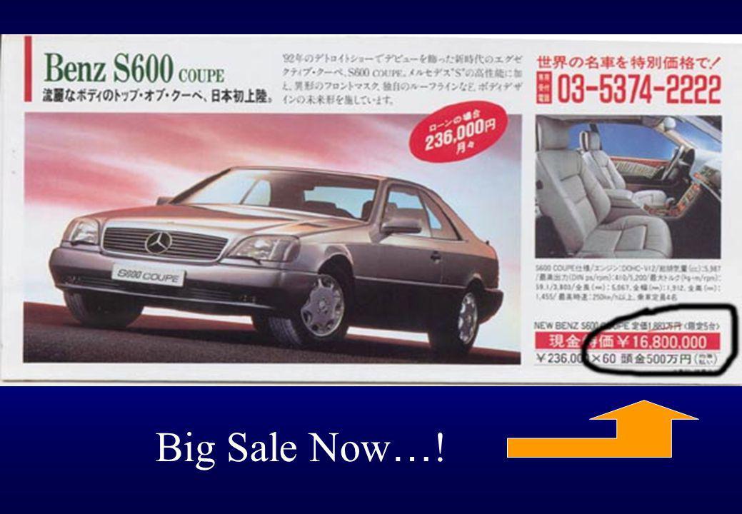 Big Sale Now … !