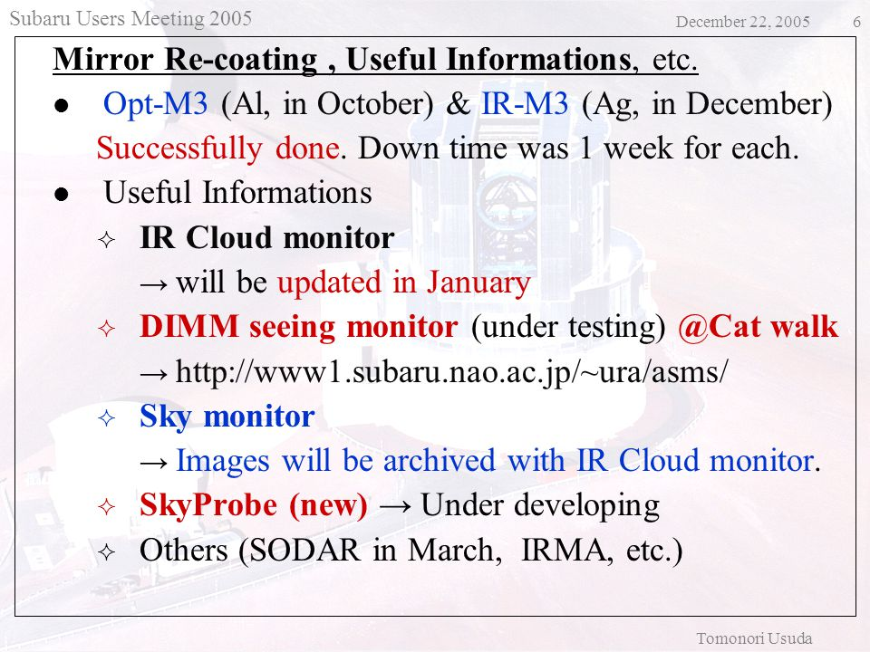 Subaru Users Meeting 2005 December 22, 2005 Tomonori Usuda 7 Upgrade Items in FY2005 TSC replace: Tests (Feb-May), Operation in June HDS: SV guiding improvement, ADC(orrection) Tests (Feb-May), Operation in June Operation GUI modifications, etc.