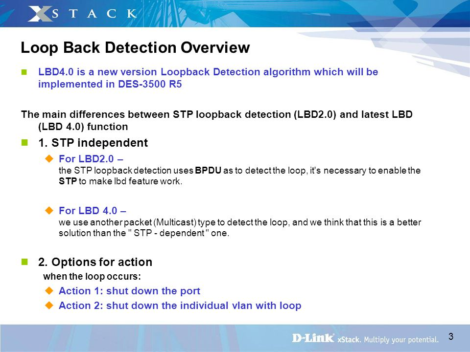 4 Loop Back Detection Overview The idea comes from telecom customer s request.