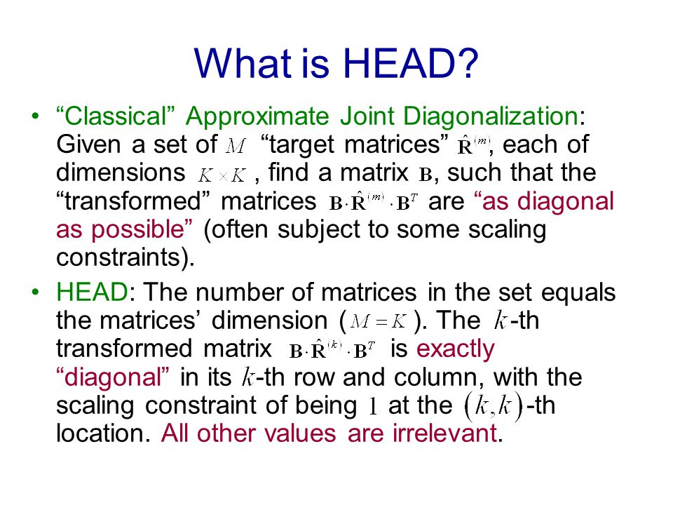 What is HEAD.
