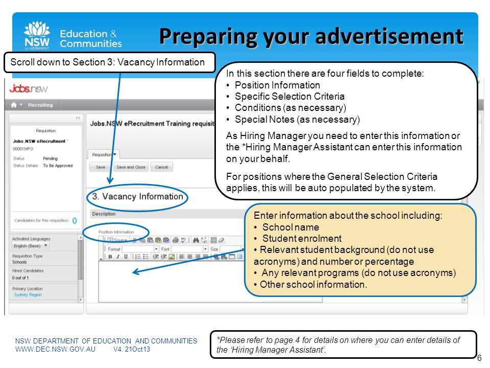 Preparing your advertisement In this section there are four fields to complete: Position Information Specific Selection Criteria Conditions (as necessary) Special Notes (as necessary) As Hiring Manager you need to enter this information or the *Hiring Manager Assistant can enter this information on your behalf.
