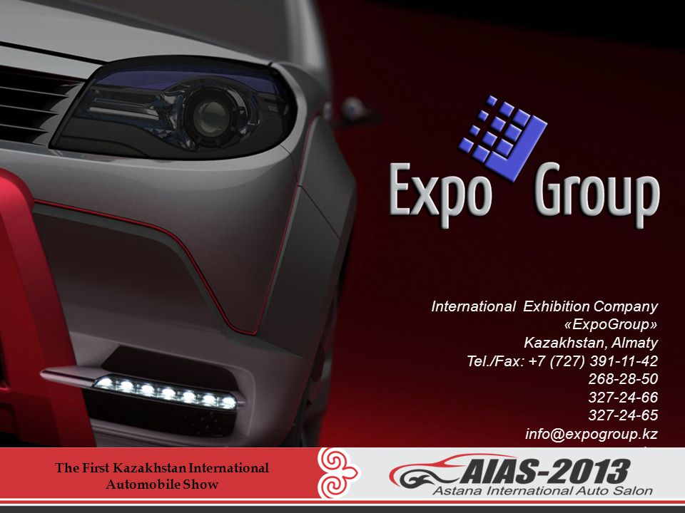 International Exhibition Company «ExpoGroup» Kazakhstan, Almaty Tel./Fax: +7 (727) 391-11-42 268-28-50 327-24-66 327-24-65 info@expogroup.kz www.expogroup.kz The First Kazakhstan International Automobile Show