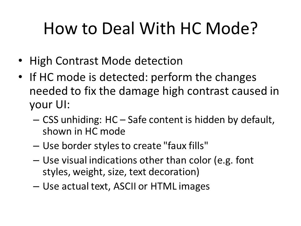 How to Deal With HC Mode.