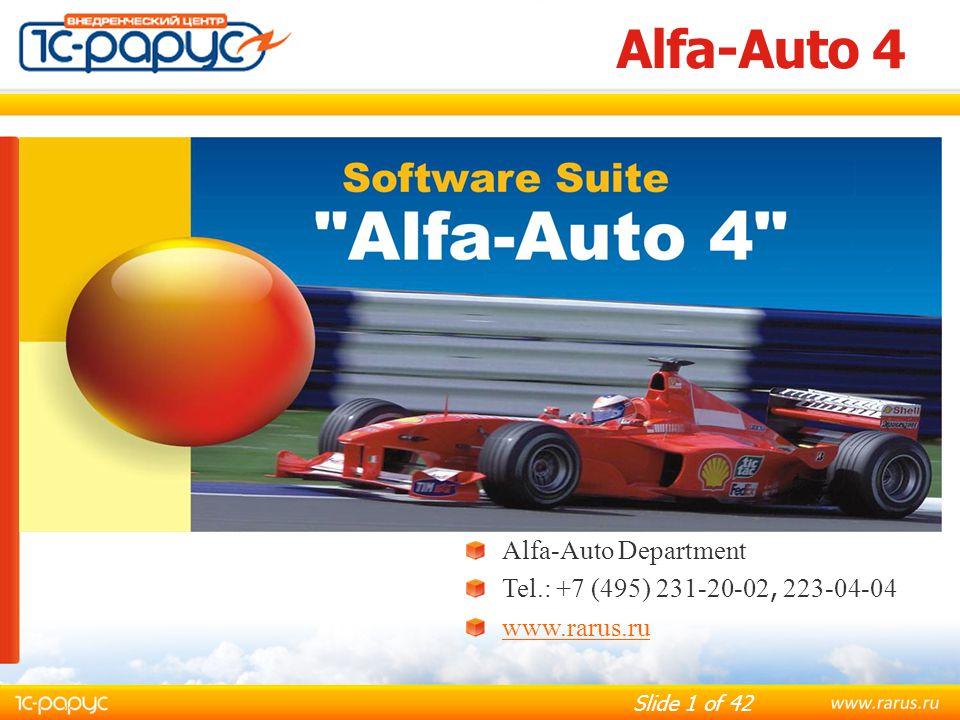 Slide 42 of 42 Alfa-Auto 4 Address: 15, building 5, Chayanova Street, Moscow Tel.: +7 (495) 231-20-02 +7 (495) 223-04-04 E-mail: alfa@rarus.rualfa@rarus.ru Web: www.rarus.ruwww.rarus.ru Contact Information