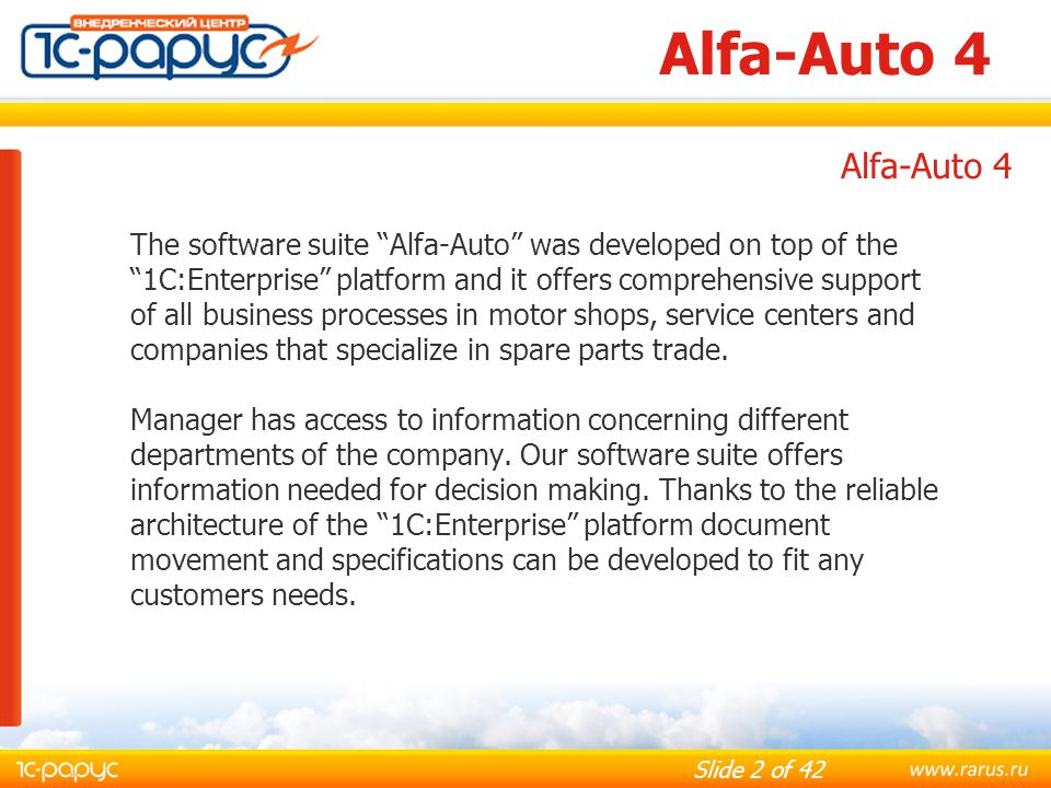 Slide 13 of 42 Alfa-Auto 4 It is possible to checkout buyers order as well as internal company orders (internal orders are the orders between departments of the company from one warehouse to another).