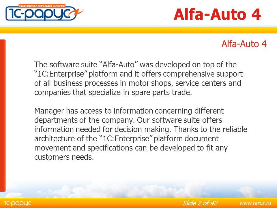 Slide 23 of 42 Alfa-Auto 4 Job Ticket Document Form Payer of Job ticket