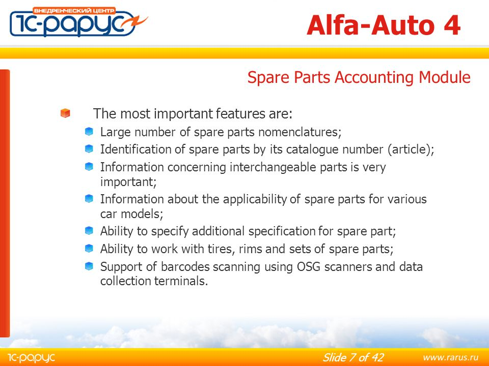 Slide 8 of 42 Alfa-Auto 4 Product card Form of the Nomenclature Directory (Catalogue)