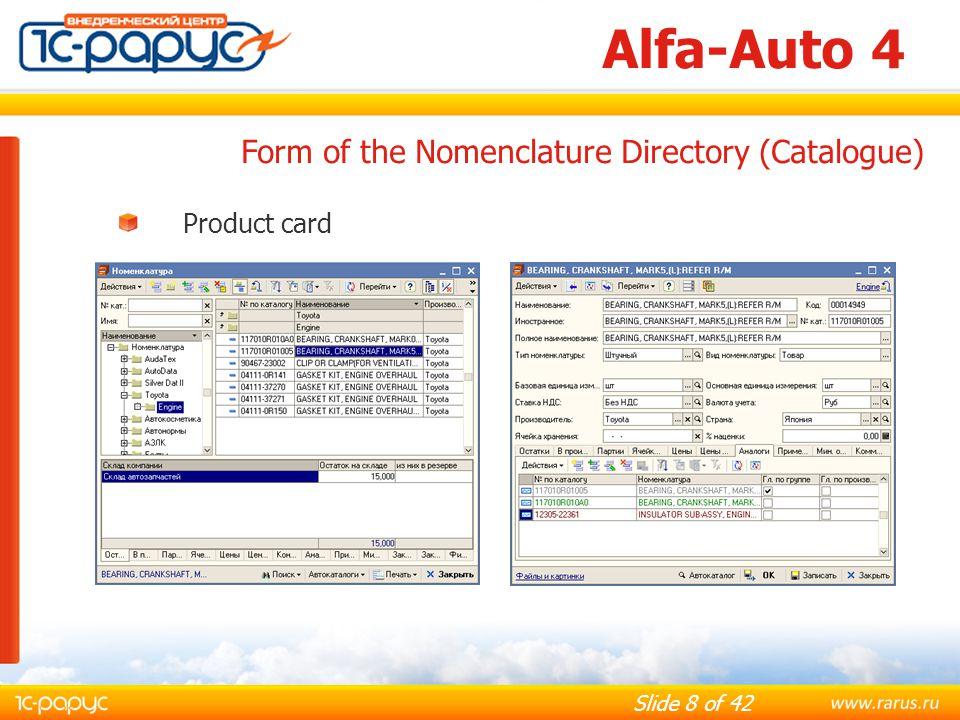 Slide 39 of 42 Alfa-Auto 4 An Example of Debtors and Creditors Report