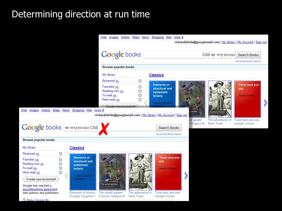Determining direction at run time