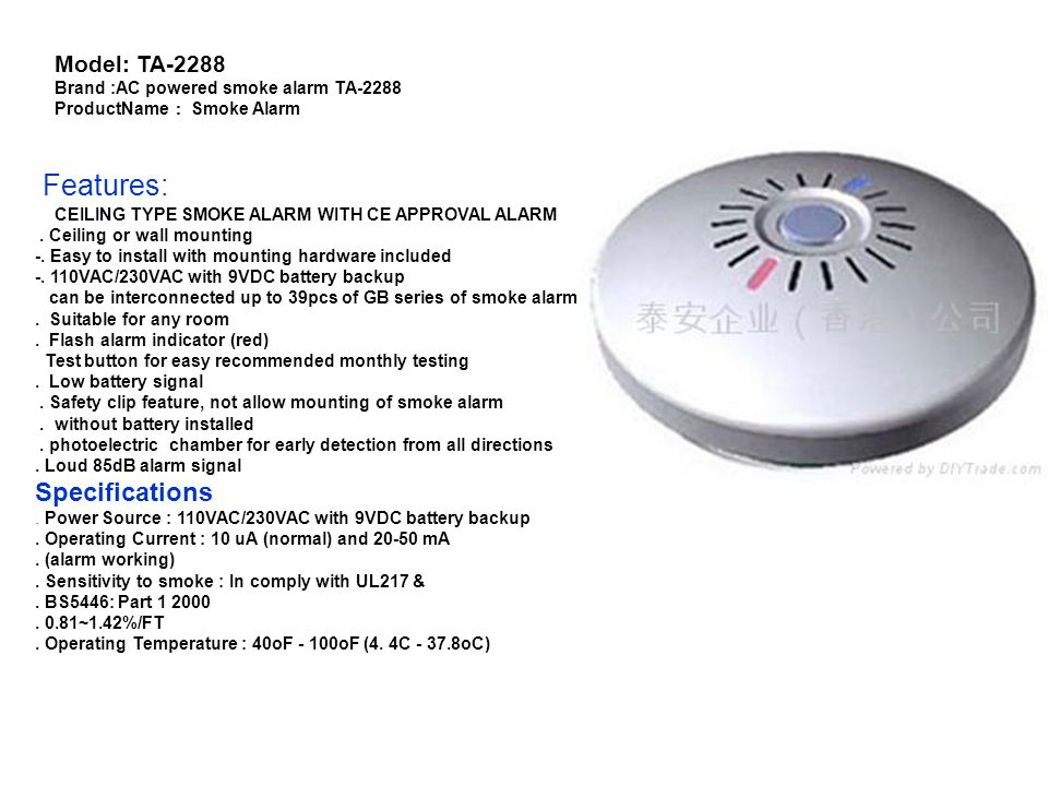 Model :TA-2988 Brand :conventional photoelectric smoke alarm Features. Advanced photoelectric smoke sensing technology. durable sensor head; excellent