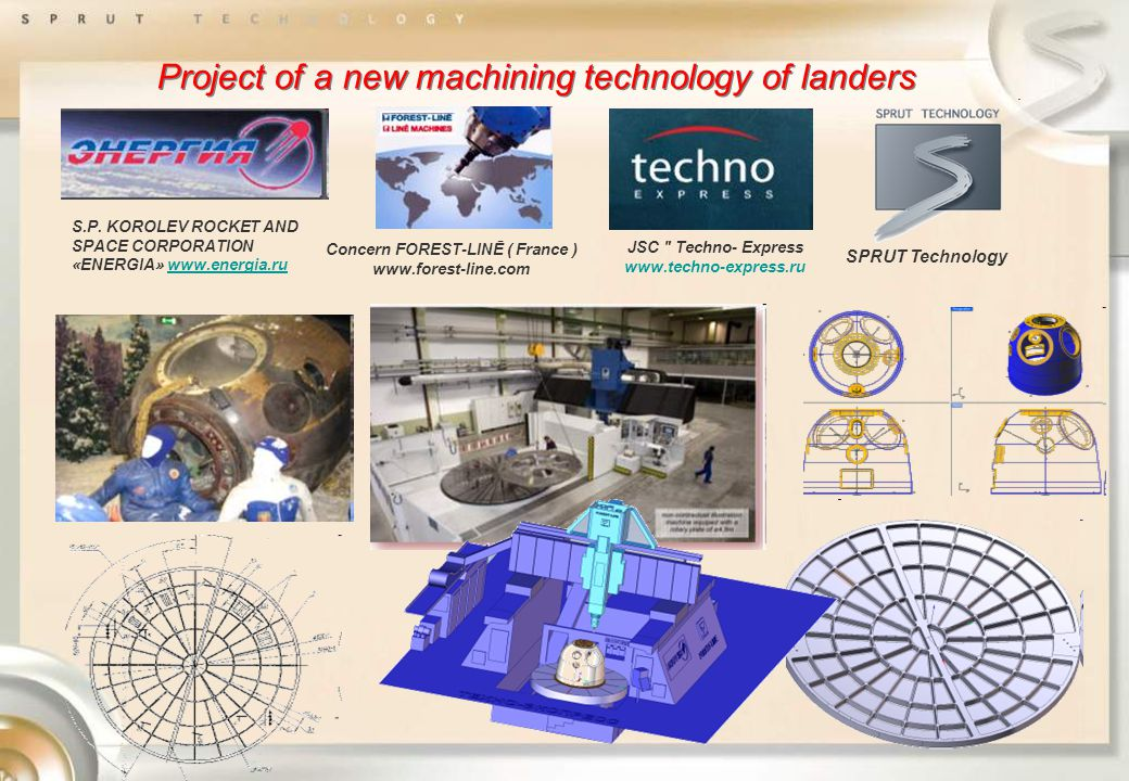 Project of a new machining technology of landers S.P.