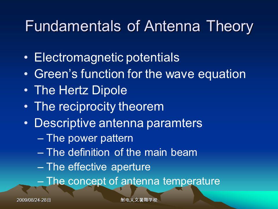 2009/08/24-28 Electromagnetic Potentials Maxwells equations