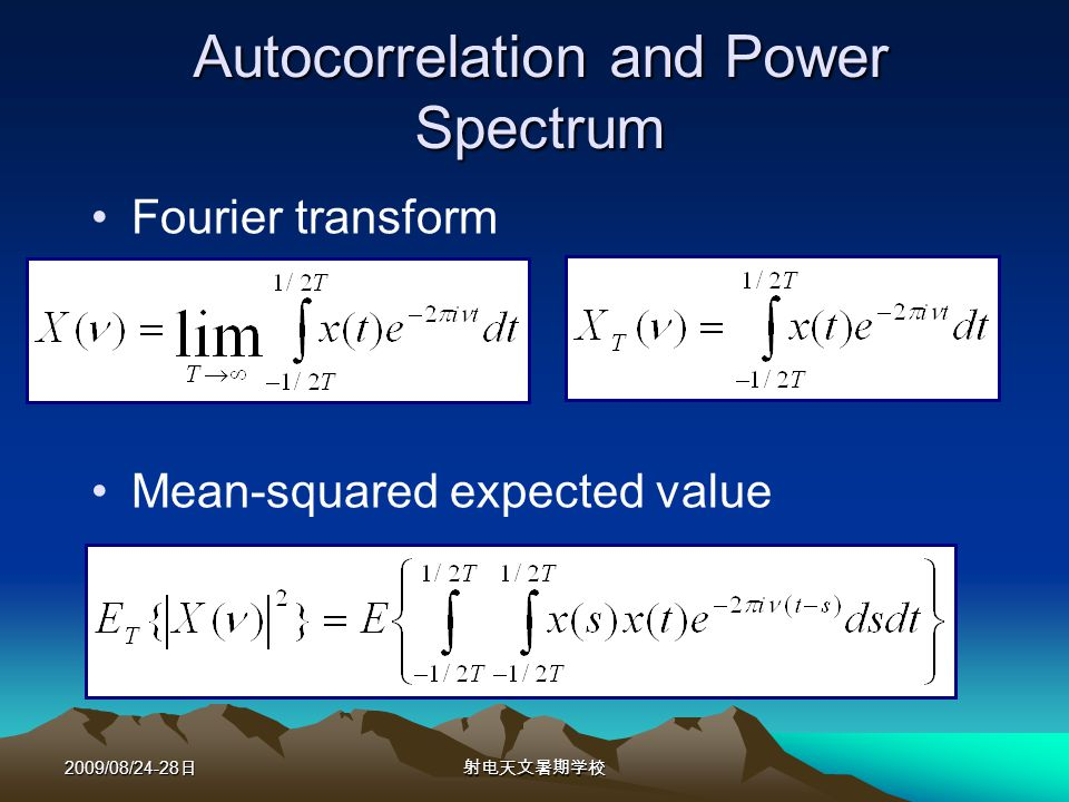 2009/08/24-28 Autocorrelation and Power Spectrum Fourier transform Mean-squared expected value