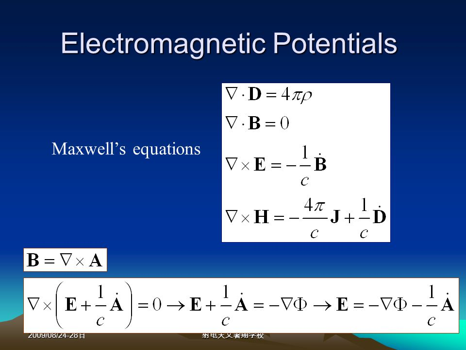 2009/08/24-28 Electromagnetic Potentials Maxwells equations