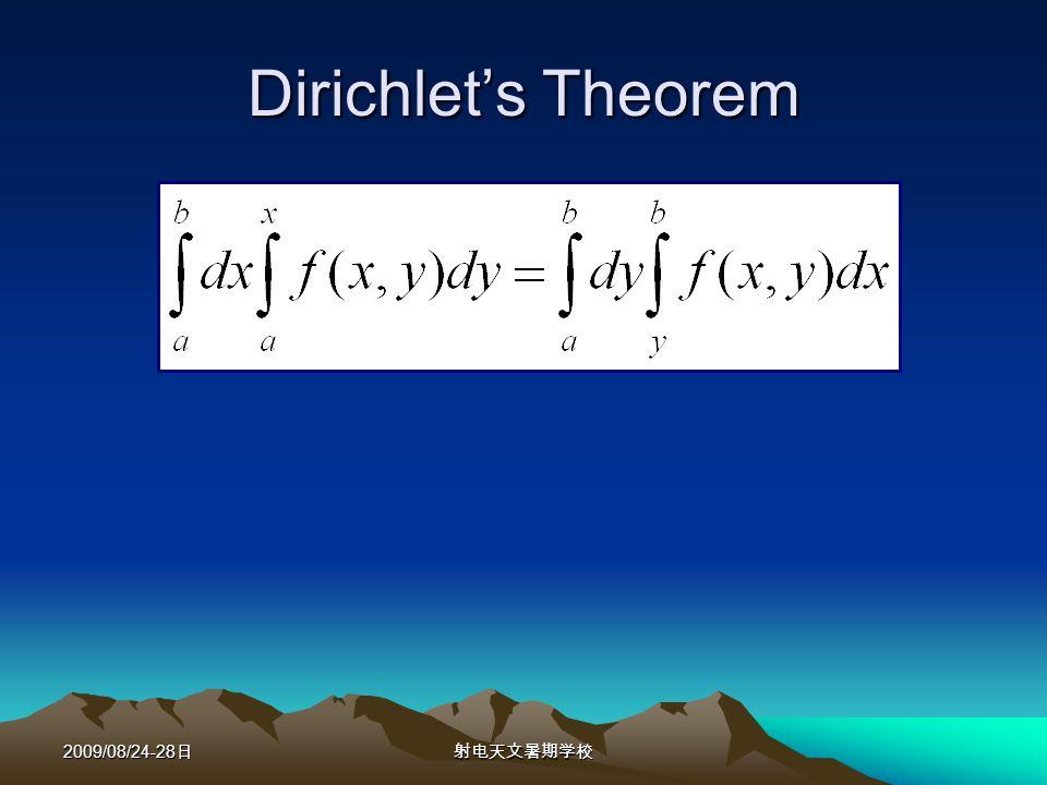 2009/08/24-28 Dirichlets Theorem
