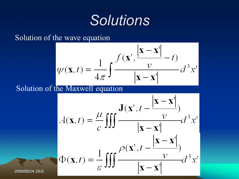 2009/08/24-28 Fourier and Autocorrelation Spectrometer