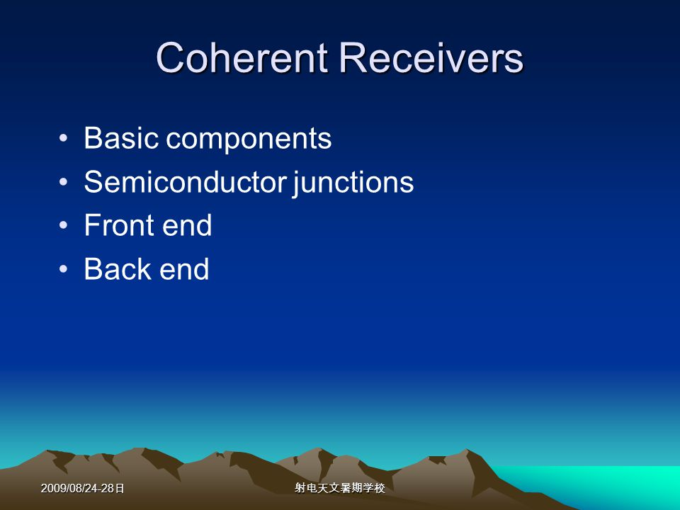 2009/08/24-28 Coherent Receivers Basic components Semiconductor junctions Front end Back end