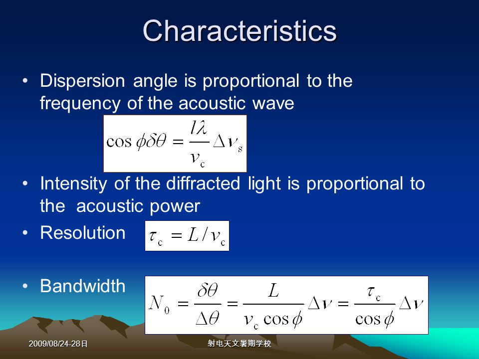 2009/08/24-28 Characteristics Dispersion angle is proportional to the frequency of the acoustic wave Intensity of the diffracted light is proportional to the acoustic power Resolution Bandwidth