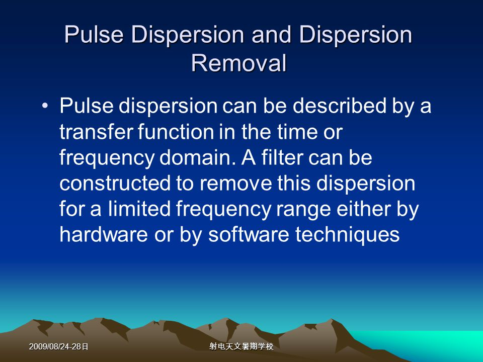 2009/08/24-28 Pulse Dispersion and Dispersion Removal Pulse dispersion can be described by a transfer function in the time or frequency domain.