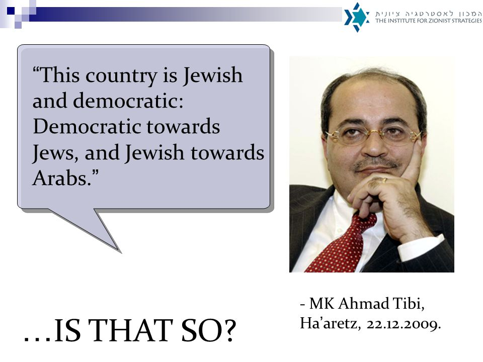 Contents 1.Does Discrimination Against the Israeli-Arab Population Exist.