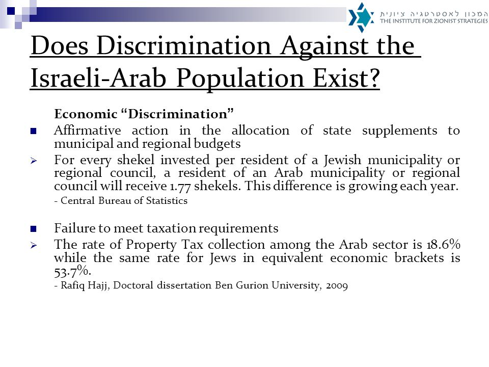 Economic Discrimination continued Lower overall participation in the workforce The percentage of those working in the Jewish sector is nearly 20% more than those working in the Arab sector (58.5% compared to 39.6% in 2006) largely as a result of the lack of women entering the workforce (19.1% compared to 56.2% in the Jewish sector).