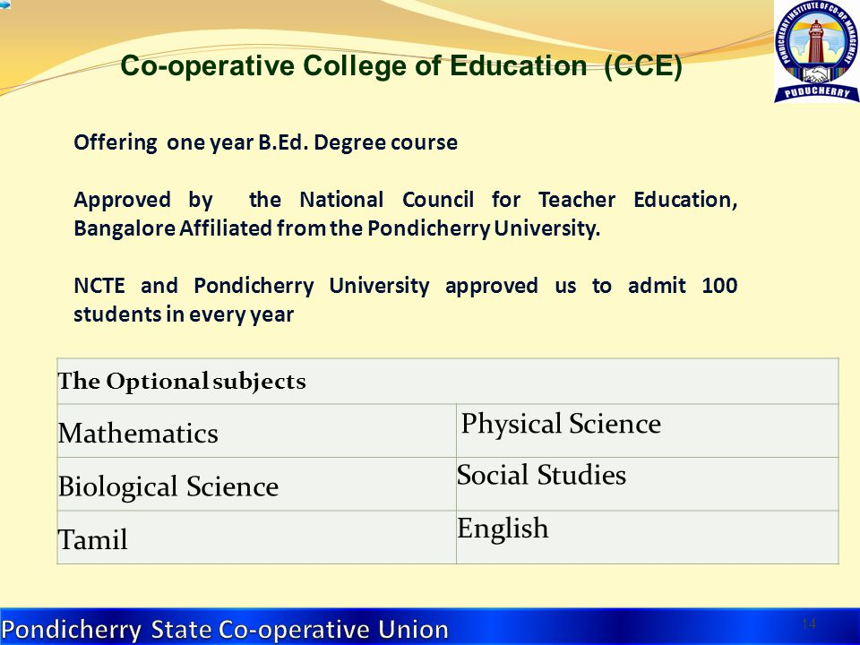 Co-operative College of Education (CCE) Offering one year B.Ed.