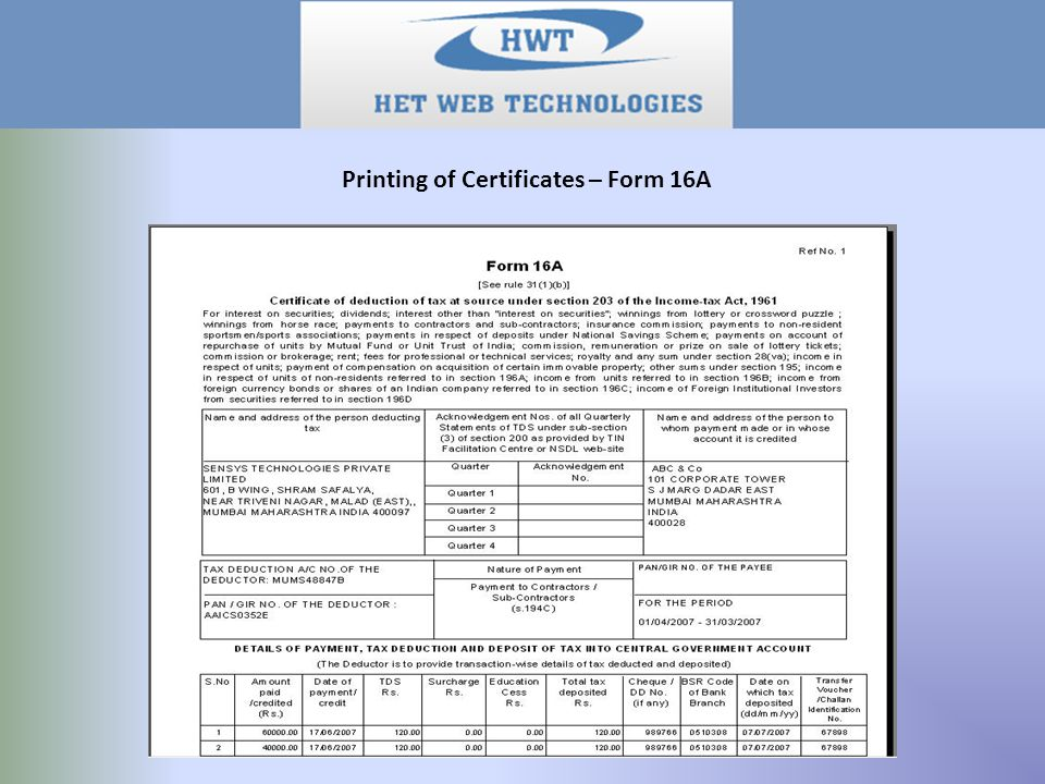 Printing of Certificates – Form 16A